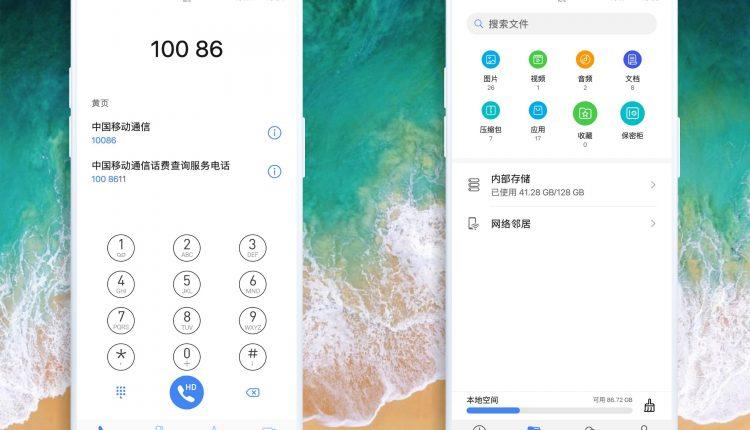 New-White-iOS-3
